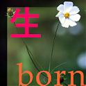 Lebenszyklus – Born logo