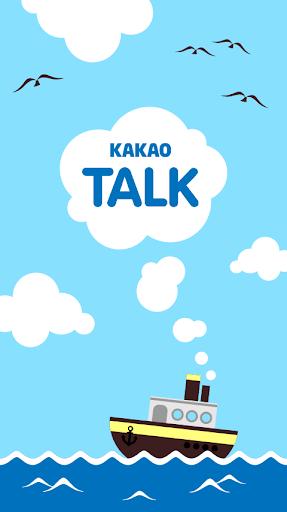 Ocean - KakaoTalk Theme