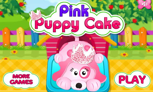 핑크 강아지 케이크