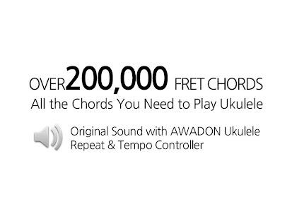 玩書籍App|Ukulele Chord Encyclopedia 3D免費|APP試玩