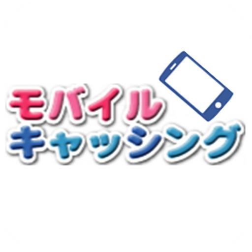 モバイルキャッシング 財經 App LOGO-硬是要APP