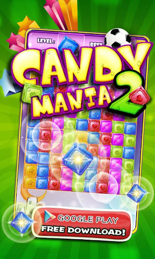 Candy Mania2