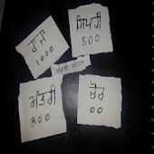 Punjabi Status shayari SMS