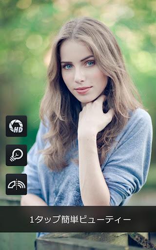 Photo Editor-Selfie Effects