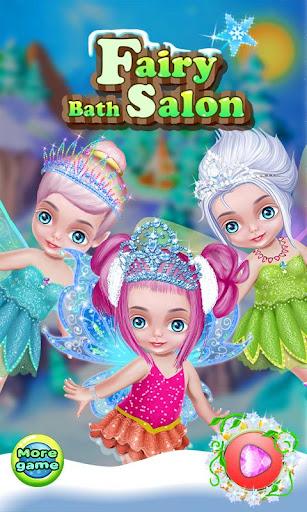 バースサロン妖精ゲーム