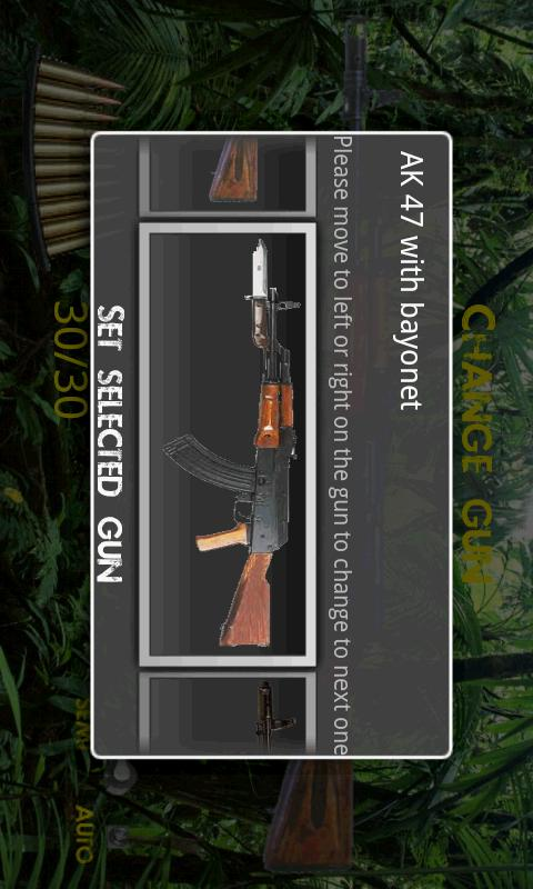 AK-74 Rifle Simulator - screenshot