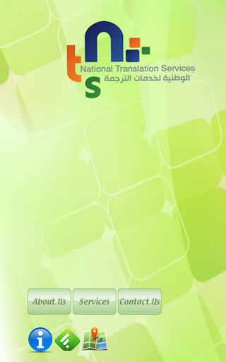 NTS of QATAR