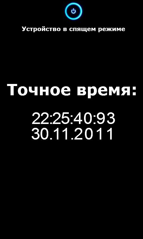 Мобильные шпаргалки по егэ по всем предметам 2011