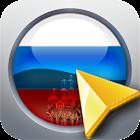 St Petersburg Offline Map icon