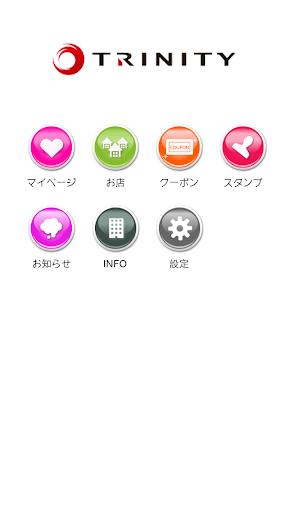 恵方を示すアプリ「恵方マピオン」Androidマーケットにリリース~節分で ...