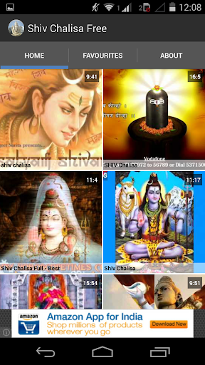 Shiv Chalisa Free