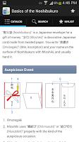 Screenshot of Japandix