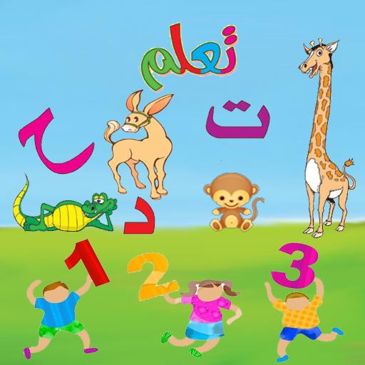 Çocuklar için Arapça APK