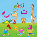 ABC Arabic for kids براعم icon