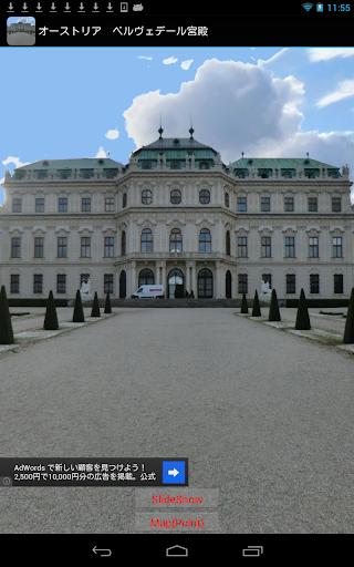 オーストリア ベルヴェデール宮殿 OT001