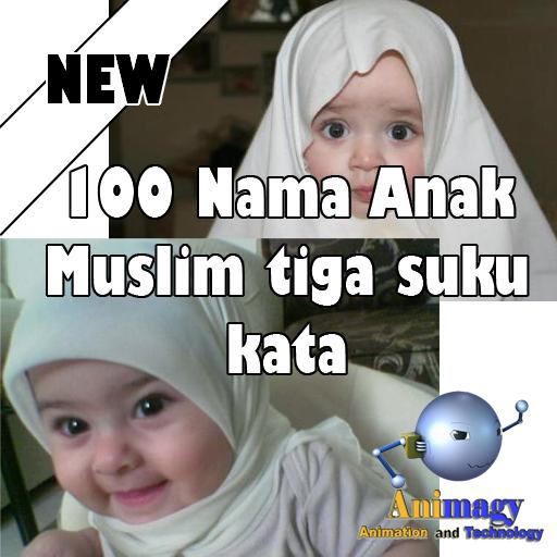 100 Nama Bayi Perempuan Islam LOGO-APP點子
