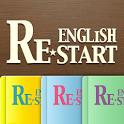 English ReStart 패키지 icon