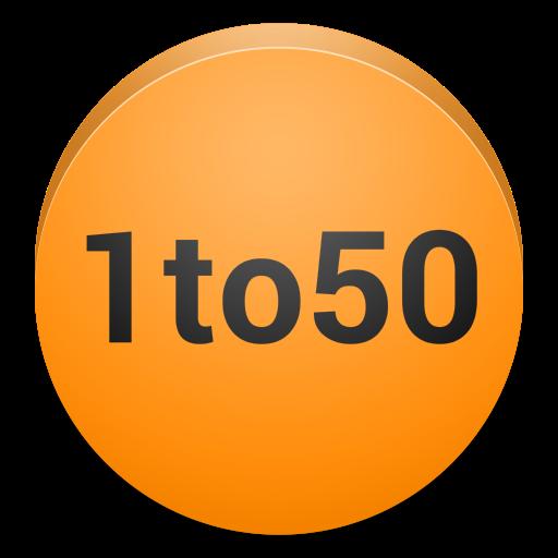 1to50 LOGO-APP點子