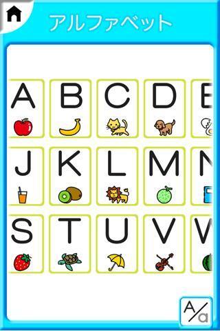 ABC:こども ゆびドリル|玩教育App免費|玩APPs