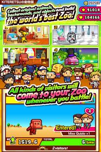 ZOOKEEPER BATTLE- screenshot thumbnail