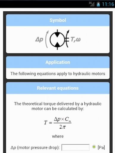 【免費教育App】FPowerLib-APP點子