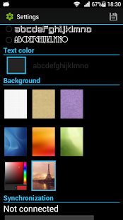 Shopping list voice input- screenshot thumbnail