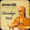 Chanakya Niti Hindi & English icon