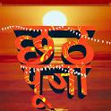 Chhath Puja icon
