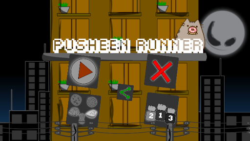 Pusheen Runner
