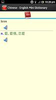 Screenshot of English Chinese Dictionary