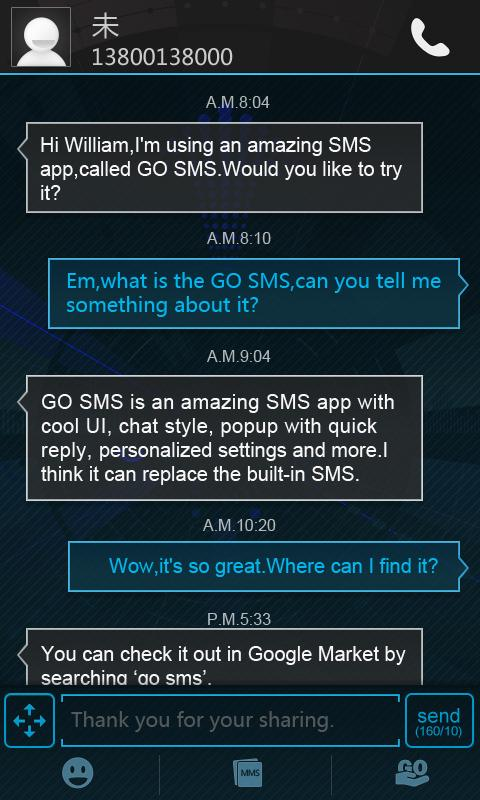 GO SMS Pro Icecream Theme- screenshot