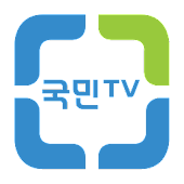 미디어협동조합 국민TV 바로가기