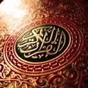 Quran in English logo