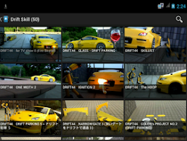 Screenshot of RC DRIFT CARS