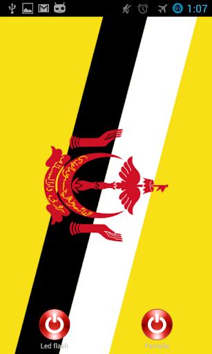 Lantern flash screen Brunei
