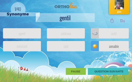 教育必備APP下載|Ortholex 好玩app不花錢|綠色工廠好玩App