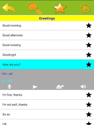 Speak Arabic - screenshot