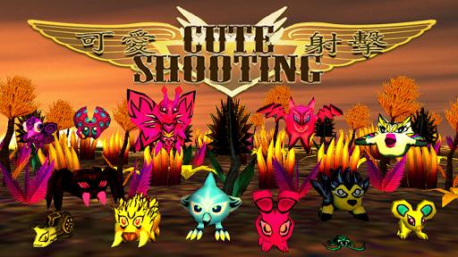 街機必備免費app推薦|Cute Shooting 3D線上免付費app下載|3C達人阿輝的APP