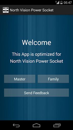 North Vision Power Socket