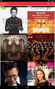 玩音樂App|OMUZIK免費|APP試玩