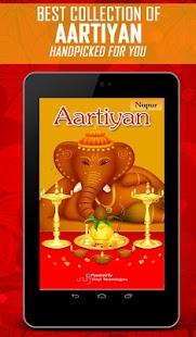 aartiyan download free