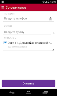 МПСБ - screenshot thumbnail