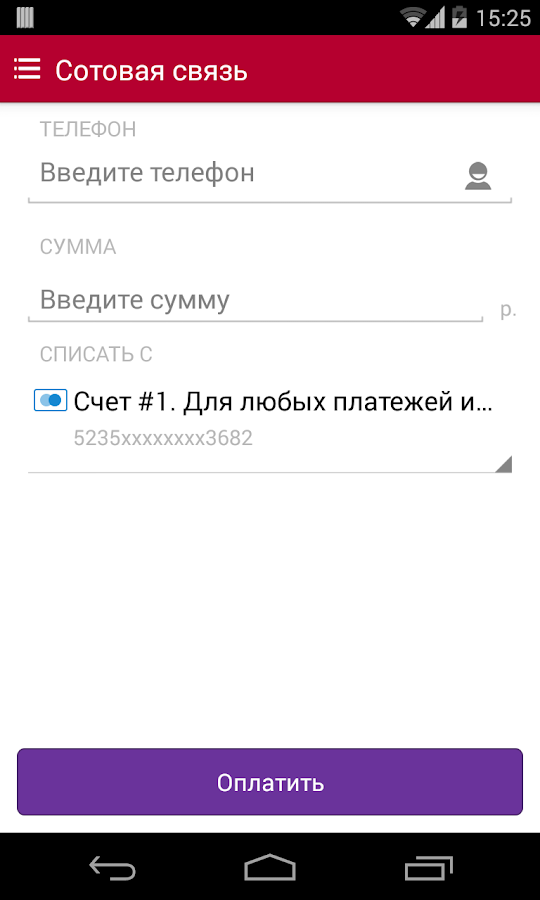 МПСБ- screenshot