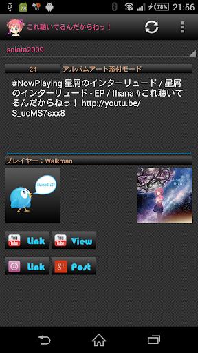 Game 大学受験日本史ファイナル【無料】 APK for Windows Phone ...