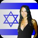 Talk Hebrew (Free) icon
