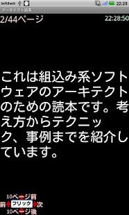 裏を読むシリーズ 「アーキテクト読本」アーキテクトの謎を探る- screenshot thumbnail