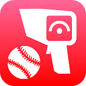 Baseball Pitch Speed Pro