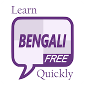 Learn Bengali Quickly Free