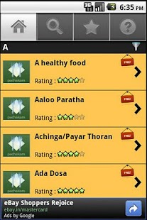 Free Indian Recipes Lite - screenshot thumbnail