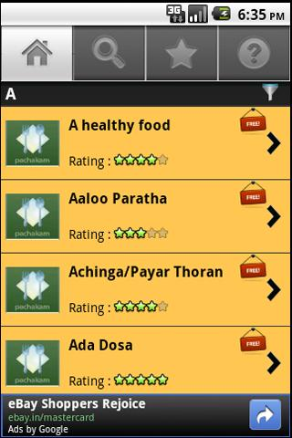 Free Indian Recipes Lite - screenshot